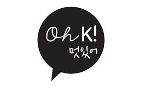 OHK-EN